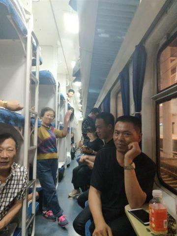 Çin Uyku Treni LTL