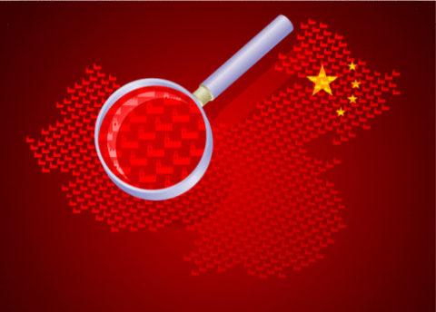 Çin Hakkında 15 İlginç Gerçek