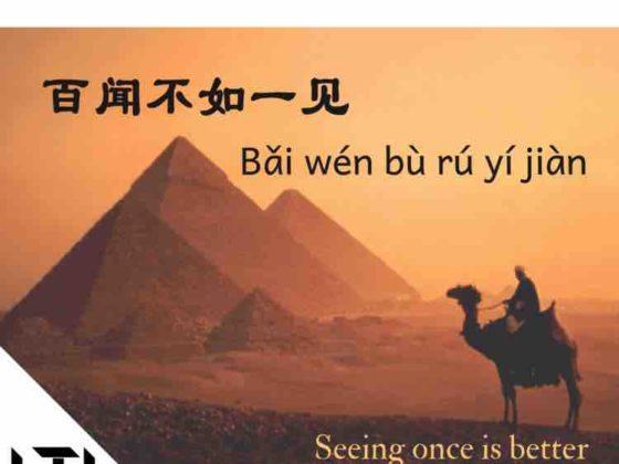 Çince Öğrenmek - Çin Atasözleri