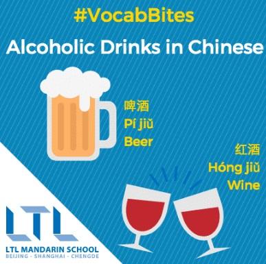 Çince İçkiler