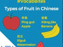 Çince Meyve Çeşitleri