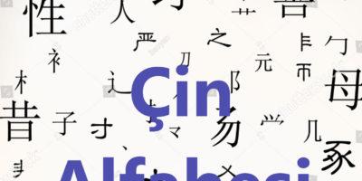 Çin Alfabesi Nedir? Çince İle İlgili Bilmeniz Gereken Her Şey