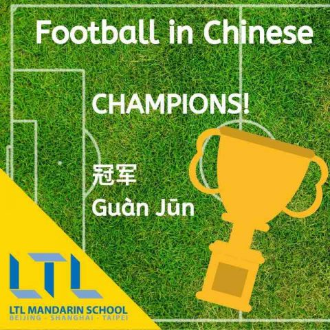 Çince Futbol - Şampiyonlar