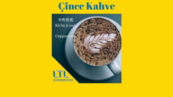 Çince Kahve: Çin'de Kahve Siparişi Vermek