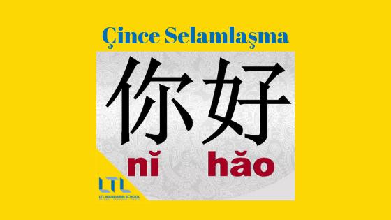 Çince Selamlaşma: Merhaba Demenin 20 Yolu