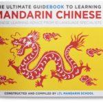 Çince Nasıl Öğrenilir Ve İlk Ücretsiz E-kitabımız Thumbnail