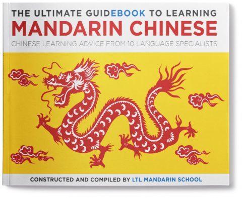 Çince nasıl öğrenilir E-kitap LTL