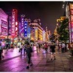 Çin'de Çince Öğrenmek İçin En İyi Şehir Thumbnail