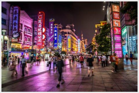 Çin'de Çince Öğrenmek İçin En İyi Şehir