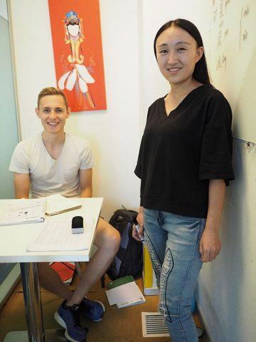 Çin'de Çince kursu LTL