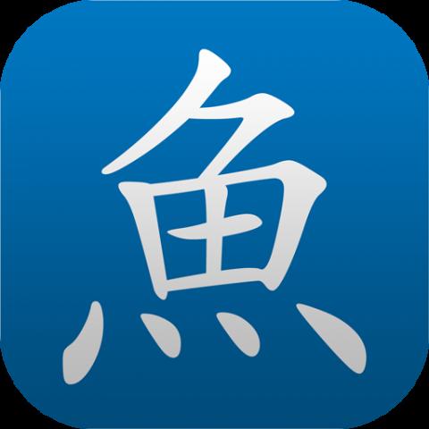 Çin'de EnPopüler Mobil Uygulamalar - Trip
