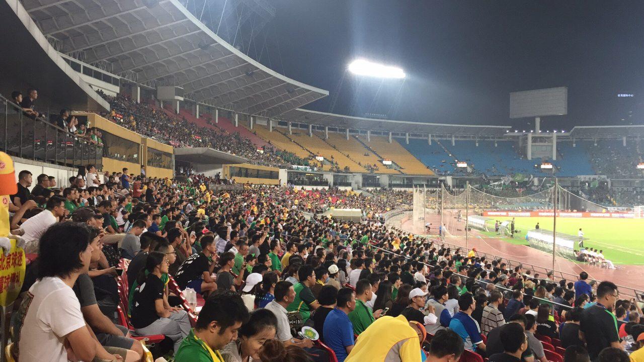 Çin'de Futbol - Beijing Guo'an İşçi Stadyumu