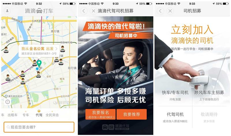 Çin'de Taksi - DiDi Şoför Servisi
