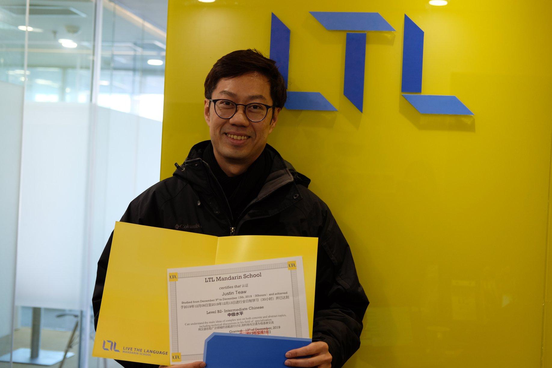 Öğrencimiz Justin LTL'den mezun oluyor