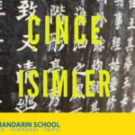 Çince İsimler - Çince İsimlerini Anlamak Thumbnail