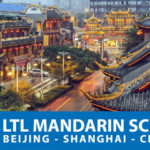 Çince Öğrenmenin En iyi Yolu - Çince Öğrenenlere Tavsiyeler Thumbnail
