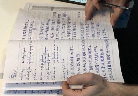çince öğrenmek - Çince kursu-hanzi dersi