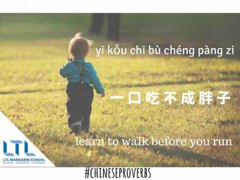 çince öğrenmek - LTL Çince kursu