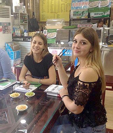 Beihai LTL kahvaltı