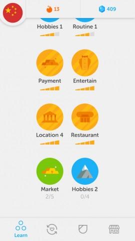 Çince öğrenme uygulaması - duolingo tanıtımı