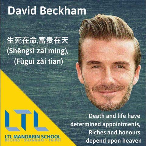 David Beckham Çince Dövme
