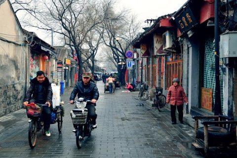 Kültür ve Tarih konusunda Pekin'den iyisi yok