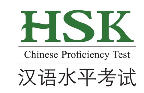 HSK Çince Dil Sınavı