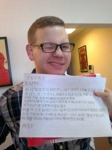 LTL Öğrencisi HSK 4 Yazma Sınav Sonucundan Memnun Görünüyor