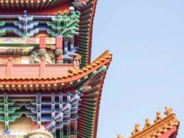 Longshan Tapınağı