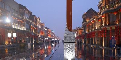 Gece Pekin Sokakları