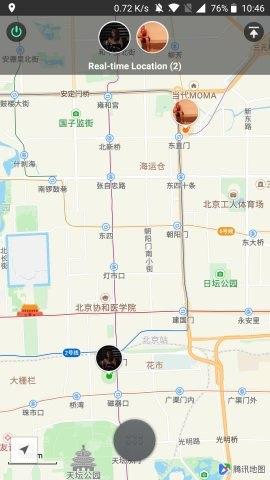 WhatsApp mı WeChat mı LTL - Konum Paylaşımı