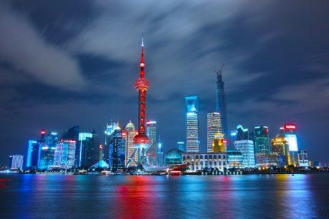Şanghay-LTL Çince Dil Okulu işe Çince Öğrenin
