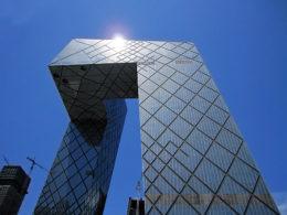 Pekin Merkezi İş Bölgesi (CBD)