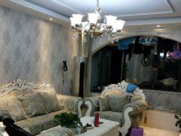 Chengde Aile Yanı Konaklama Salon