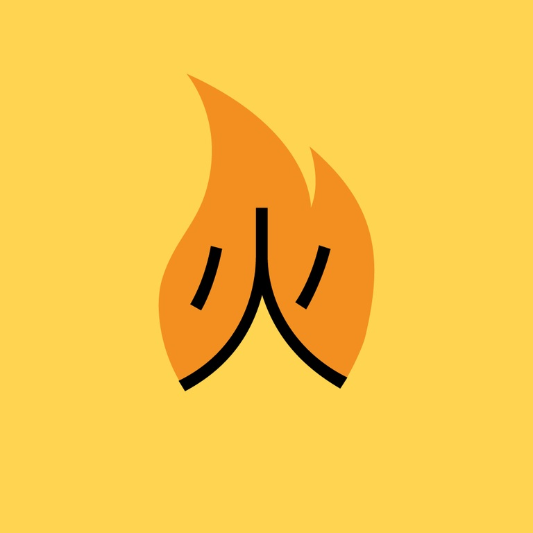 Chineasy ateş