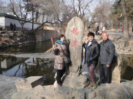 Evsahibi aile ile Çin'i keşfedin