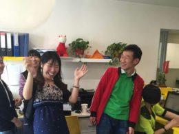 LTL Pekin'de eğlence