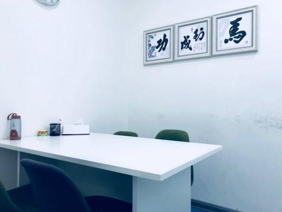 LTL Şanghay'da sınıf