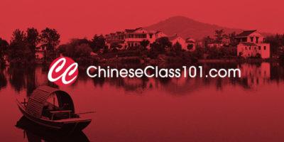 Çince Öğrenme Uygulaması – ChineseClass101 İncelemesi