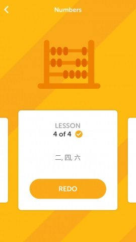 Duolingo dersi