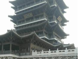 Çin'i keşfet