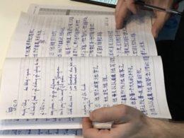 LTL'de Çince Hanzi dersleri