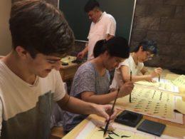Chengde'de Kaligrafi