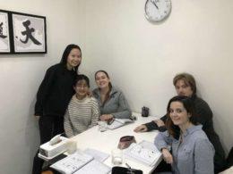 Şanghay'da grup dersleri