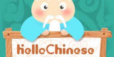 Çince Öğrenme Uygulaması – Hello Chinese İncelemesi