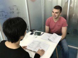 Şanghay'da Çince Dersi