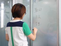 Çin'de Hanzi dersleri
