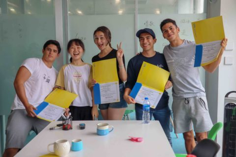 Çin'e Okul Gezisi