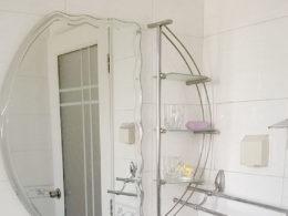 Pekin'de dairede özel banyo