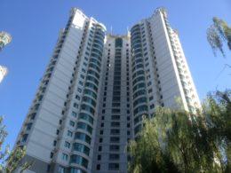 Pekin'de dairelerin bulunduğu kompleks